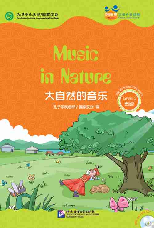 Book cover of Music in Nature