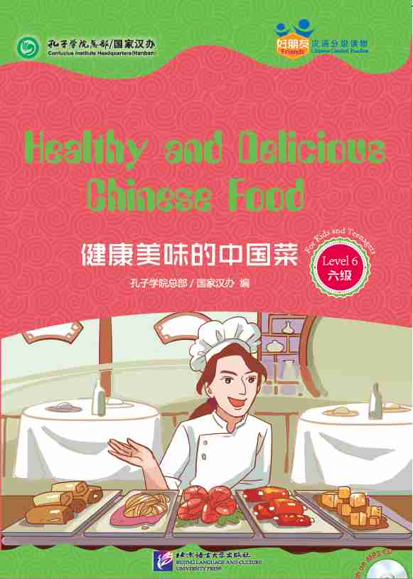 Book cover of Healthy and Delicious Chinese Food