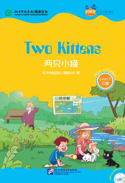 Book cover of Two Kittens