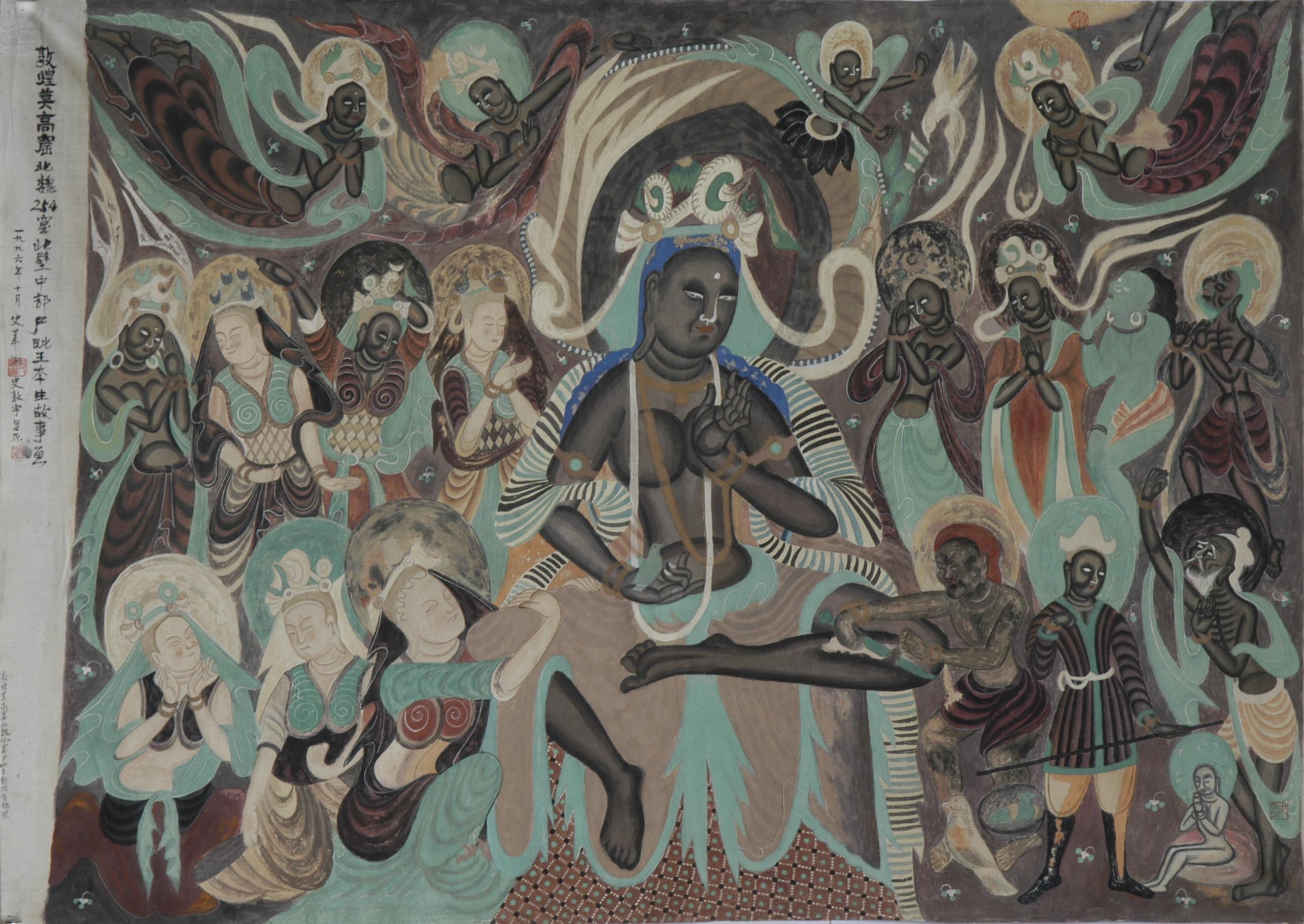 敦煌壁画—北魏 作品 2